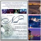 Christmas Celebration 2017 is now underway